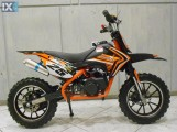 Nomik DIRT BIKE 49R