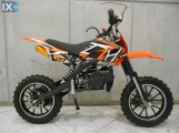 Nomik ORION DIRT BIKE