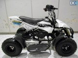 Nomik ATV-1 SPORT ELECTRIC
