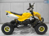Nomik ATV-2 SPORT