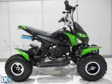 Nomik ATV-3 SPORT