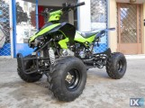 Nomik ATV004 SPORT