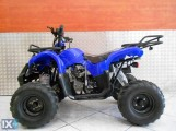 Nomik ATV006 SPORT