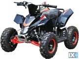Nomik ATV-8 SPORT