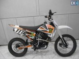 Nomik DB610 DIRT BIKE