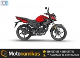 Yamaha YS 125 *BLACK FRIDAY -260€*