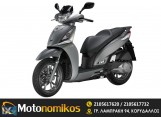 Kymco People Gt 300i '18