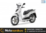 Kymco People S 50 '18
