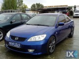 Honda Civic '06