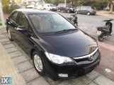 Honda Civic Hybrid '08