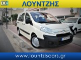 Citroen Jumpy '08