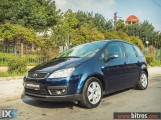 Ford C-Max '05