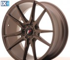 Japan Racing Wheels JR21 Matt Bronze 19*8.5