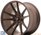 Japan Racing Wheels JR21 Matt Bronze 19*11