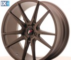 Japan Racing Wheels JR21 Matt Bronze 20*8.5