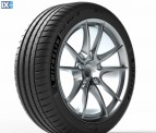 21540R17 87Y XL Michelin Pilot Sport 4 215 40 17