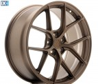 Japan Racing Wheels SL01 Matt Bronze 19*8.5