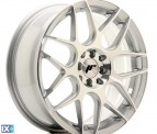 Japan Racing Wheels JR18 Silver Machined 17*7