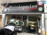 ΓΕΝΙΚΟ SERVICE AUDI ΠΡΟΣΦΟΡΑ MICHALOPOULOS VAG GROUP SERVICE