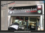 ΓΕΝΙΚΟ SERVICE VOLKSWAGEN ΠΡΟΣΦΟΡΑ MICHALOPOULOS VAG GROUP SERVICE