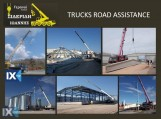 TRUCKS ROAD ASSISTANCE