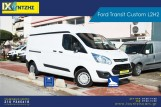 Ford  Transit Custom L2H2 '15