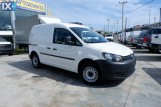 Volkswagen  Caddy 1.6 '15