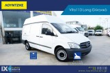 Mercedes-Benz  Vito Long '14