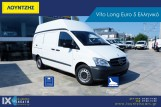 Mercedes-Benz  Vito 113Long Υπερυψωμένο '13