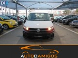 Volkswagen  Caddy 2.0TDI VAN FACELIFT E6 2016