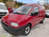Citroen  Jumpy ψυγείο 1999