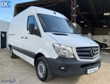Mercedes-Benz  SPRINTER EURO 5b L2 - H2 2015