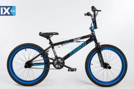 Bullet  free style 20'' new '17 - 240