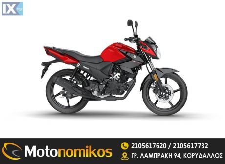 Yamaha Αλλο YS 125 *BLACK FRIDAY -260€* '18 - 2.290
