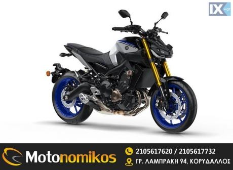 Yamaha  MT-09 *SPECIAL EDITION* '18 - 10.700