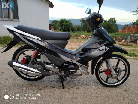 Daytona Sprinter 125i  '14 - 900