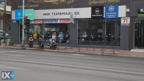 Kymco  Agility 150 150 abs +16 & 200 abs ΠΡΟΣΦΟΡΑ '19 - 2.197