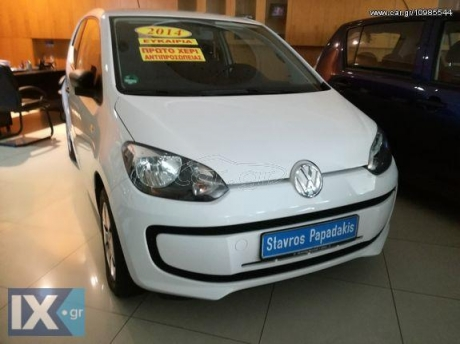 Volkswagen Up 3D TAKE UP HILL ASSIT1XEΡΙ '14 - 6.200