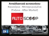 ΜΠΑΤ.ΜΟΤΟ Μ6 GEL 19AH/170A ΔΕΞ ΚΑΙΝ. BOSCH 0092M60450 BMW MOTORCYCLES K BMW MOTORCYCLES R