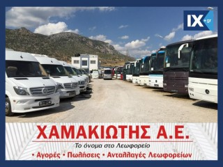 Mercedes-Benz   20x SPRINTER 516 CDi TRANSFER '14 - 32.000