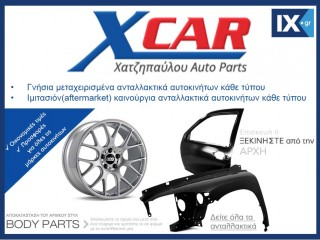 Χερούλι Πόρτας  CHRYSLER PT CRUISER MPV / ΠΟΛΥΜΟΡΦΙΚΑ / 5dr 2000 - 2005 ( PT ) 1600  ( EJD )  Petrol  116 #024507882 CHRYSLER CHRYSLER PT CRUISER CHRYSLER CHRYSLER PT CRUISER 2000 - 2005 ( PT ) MPV / ΠΟΛΥΜΟΡΦΙΚΑ / 5dr 1600  ( EJD )  Petrol  116 - 93