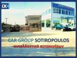 MINI COOPER N12B14AA ΚΟΜΠΡΕΣΕΡ AIRC 00504210961 CAR GROUP SOTIROPOULOS