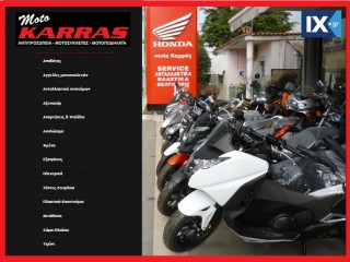 Honda Pcx 125 ABS MY19 '19 - 3.290