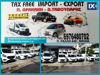 Smart  Fortwo PASSION FULL EXTRA ΑΡΙΣΤΟ!!! '12 - 7.500